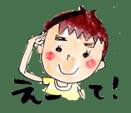 Japanese dialect GIFUBENBoy SHUTA sticker #3625382