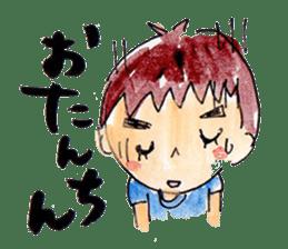 Japanese dialect GIFUBENBoy SHUTA sticker #3625383