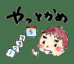 Japanese dialect GIFUBENBoy SHUTA sticker #3625384