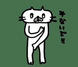 NEKO NO SHIRATAMA2 sticker #3625986