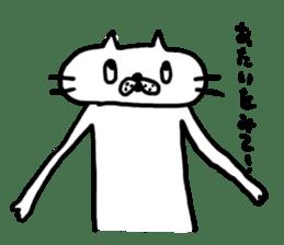 NEKO NO SHIRATAMA2 sticker #3625987