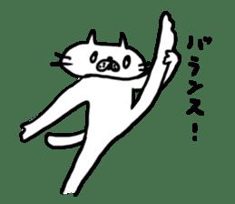 NEKO NO SHIRATAMA2 sticker #3625988