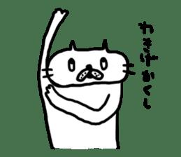 NEKO NO SHIRATAMA2 sticker #3625989