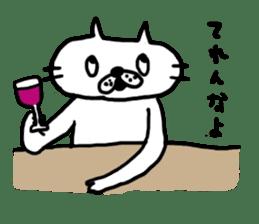 NEKO NO SHIRATAMA2 sticker #3625992