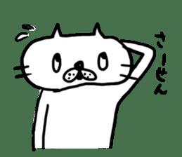 NEKO NO SHIRATAMA2 sticker #3625993