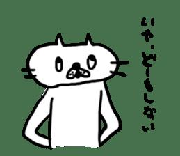 NEKO NO SHIRATAMA2 sticker #3625995