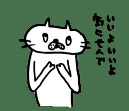 NEKO NO SHIRATAMA2 sticker #3625996