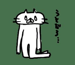 NEKO NO SHIRATAMA2 sticker #3625997
