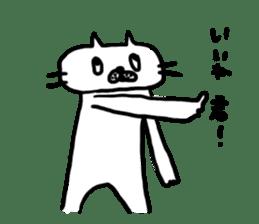 NEKO NO SHIRATAMA2 sticker #3625999