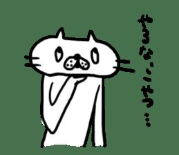 NEKO NO SHIRATAMA2 sticker #3626000