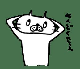 NEKO NO SHIRATAMA2 sticker #3626001