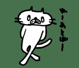 NEKO NO SHIRATAMA2 sticker #3626002