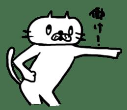 NEKO NO SHIRATAMA2 sticker #3626004