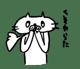 NEKO NO SHIRATAMA2 sticker #3626006