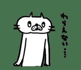 NEKO NO SHIRATAMA2 sticker #3626007