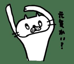 NEKO NO SHIRATAMA2 sticker #3626008