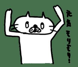 NEKO NO SHIRATAMA2 sticker #3626009