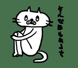NEKO NO SHIRATAMA2 sticker #3626014