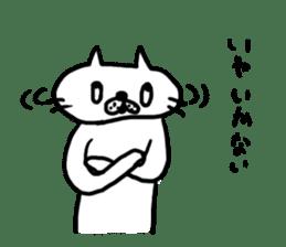 NEKO NO SHIRATAMA2 sticker #3626017