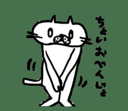 NEKO NO SHIRATAMA2 sticker #3626021