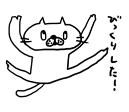 NEKO NO SHIRATAMA2 sticker #3626022