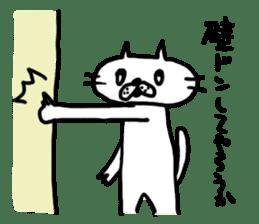 NEKO NO SHIRATAMA2 sticker #3626025