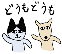 The Cat and Dog sticker #3630427