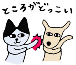 The Cat and Dog sticker #3630428