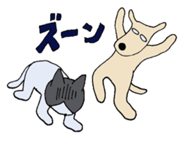 The Cat and Dog sticker #3630437