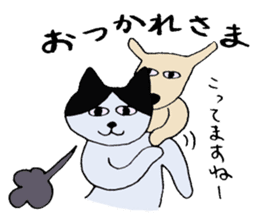 The Cat and Dog sticker #3630438