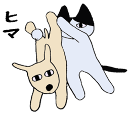 The Cat and Dog sticker #3630442