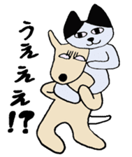 The Cat and Dog sticker #3630443