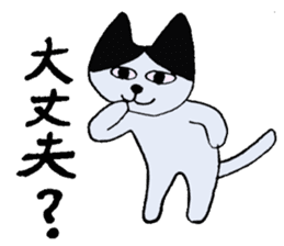 The Cat and Dog sticker #3630445