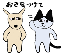 The Cat and Dog sticker #3630446