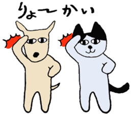 The Cat and Dog sticker #3630447