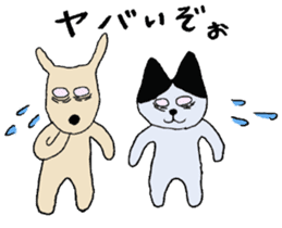 The Cat and Dog sticker #3630450