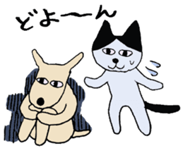 The Cat and Dog sticker #3630452