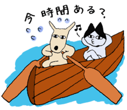 The Cat and Dog sticker #3630457