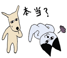 The Cat and Dog sticker #3630458
