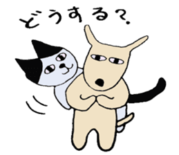 The Cat and Dog sticker #3630459