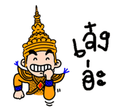 NongTaiThai sticker #3630907