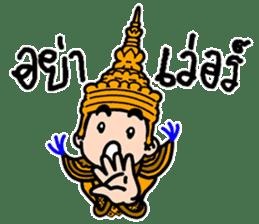 NongTaiThai sticker #3630908