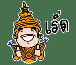 NongTaiThai sticker #3630909