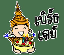 NongTaiThai sticker #3630910