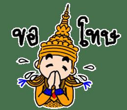 NongTaiThai sticker #3630911