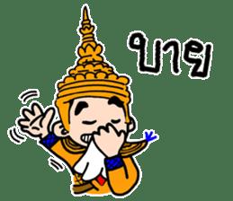 NongTaiThai sticker #3630913