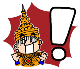 NongTaiThai sticker #3630914