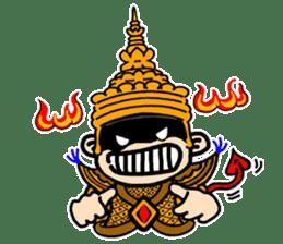 NongTaiThai sticker #3630916