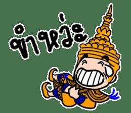 NongTaiThai sticker #3630917