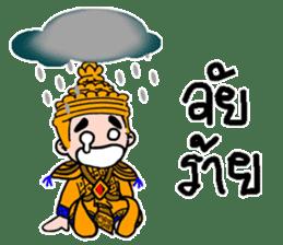 NongTaiThai sticker #3630919